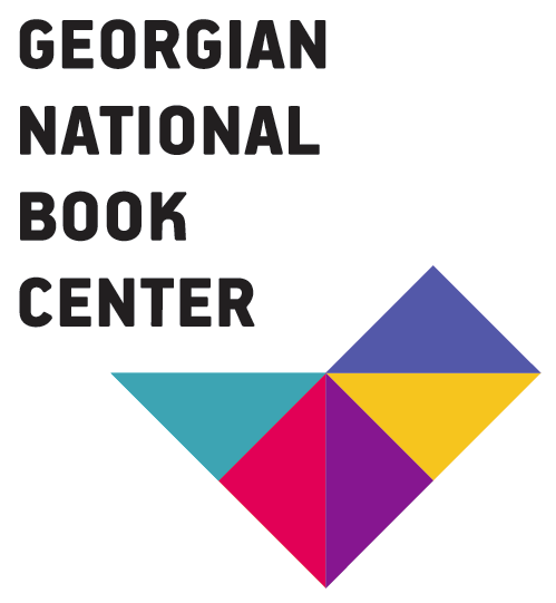 georgian-national-book-center
